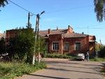 Городок Коминтерна в Смоленске