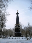 Пмятник героям 1812 года
