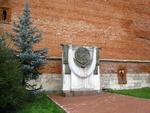 Памятник партизанам 1812 года
