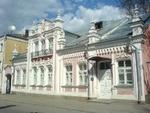 Музей скульптуры Конёнкова