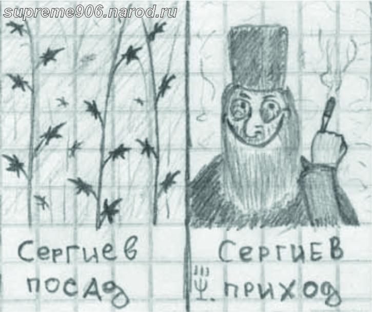 имена всех известных рэперов и их мобильные телефоны в москве: