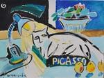 Лампа, кот и Picasso