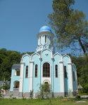 Женский монастырь Троице-Георгиеский