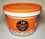 Акриловая отделолочная вододисперсионная краска Триоль Профи № 10
