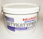 Структурная штукатурка ROLLPUTZ (Триоль)