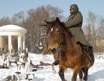 Позиция немецких войск
