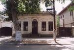 Одноэтажный дом.